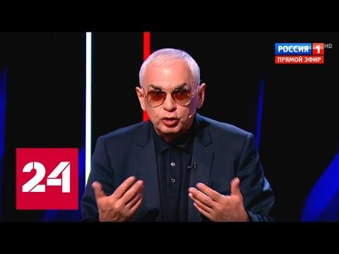 Шахназаров: 'США -
