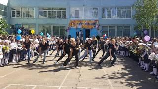 11 А класс МАОУ СОШ 2 г Краснокаменск Флешмоб на 1 сентября