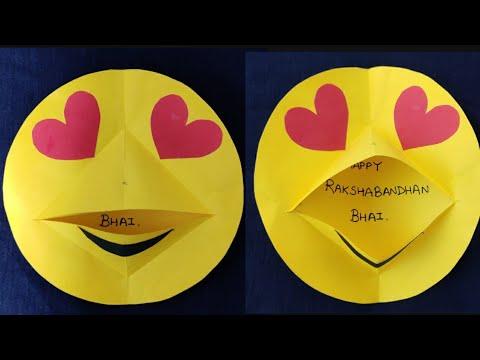 Raksha Bandhan Pop Up Card | DIY Greeting Card | Greeting Card Ideas | Easy DIY