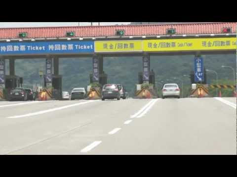Taiwan Highway