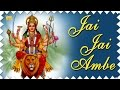 Mata Rani Bhajan - Jai Jai Ambe - Navratri Songs - Durga Mata Hindi Songs - Durga Chalisa video