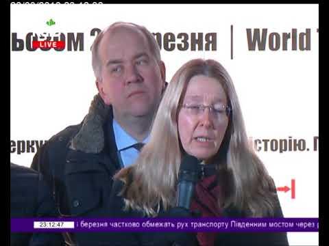 Телеканал Київ: 22.03.18 Столичні телевізійні новини 23.00