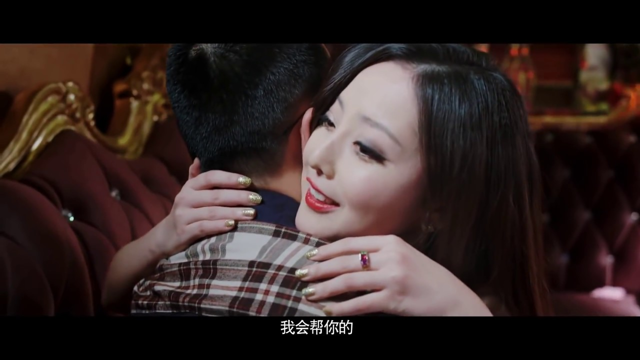 China full movie sex