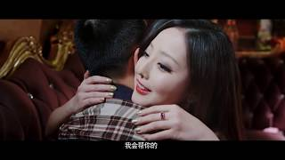 CHINESE Sex and The City 2017 - 陪酒女孩的迷醉生活