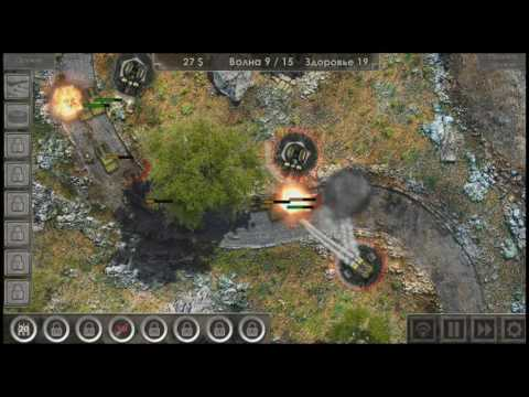 Defense Zone 3 HD gameplay android свежак