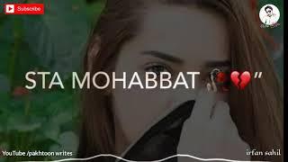 Qarara rasha whatsapp status video