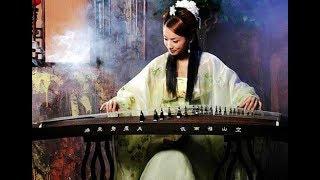 Guzheng, Bella música instrumental China de guzheng, Relajante, Aliviar estrés, antidepresivo.