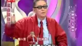 李敖和倪匡
