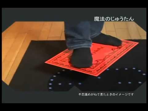 President S Cabinet By Tenyo Seo Magic Usa Doovi