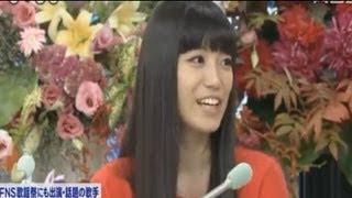 part2 http://www.youtube.com/watch?v=q0RuSAmbVxA 動画 miwa 笑ってい...