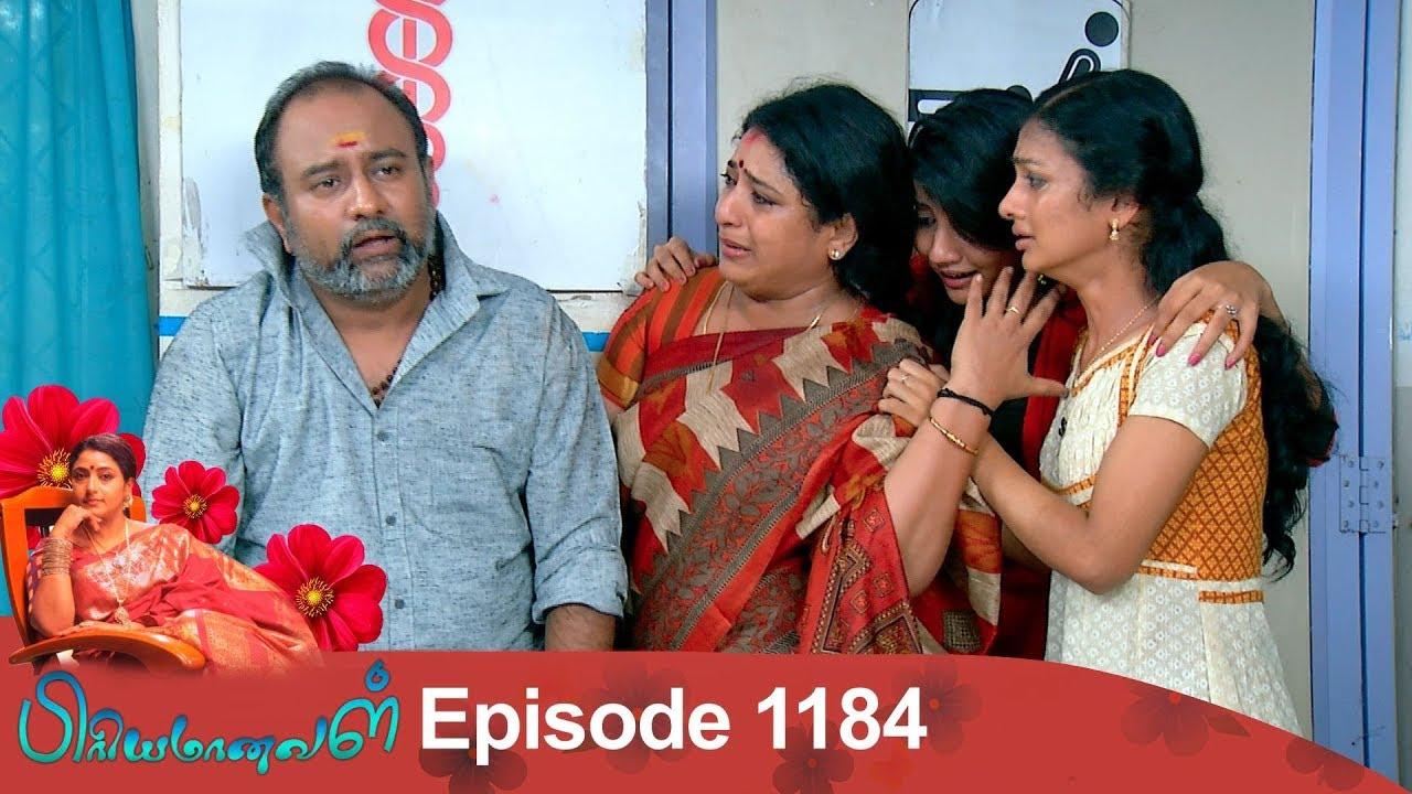 priyamanaval-episode-1184-01-12-18