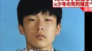 『山口県光市母子殺害事件』 本村洋さんの闘いを武田鉄矢が語る