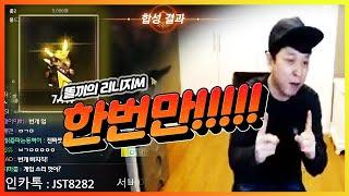 [똘끼]리니지M 섭이전후 또 인형뽑기(빨리 나왔다 미스터리카드)