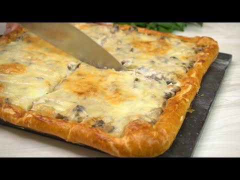 Пирог «Лентяйский» дежурный рецепт накормить гостей так чтобы они были в ВОСТОРГЕ