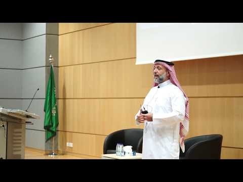 Alfaisal University College of Business Lecture Series by Mr. Salim Al Dabbagh,