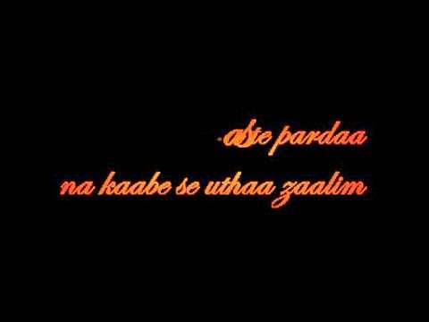 Hazaron Khwahishain Aesi [Jagjit Singh] [Lyrics]