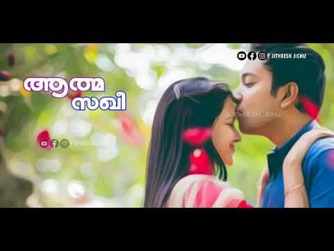 Hridhaya Sakhi Snehamazhi    Love    Whatsapp Status