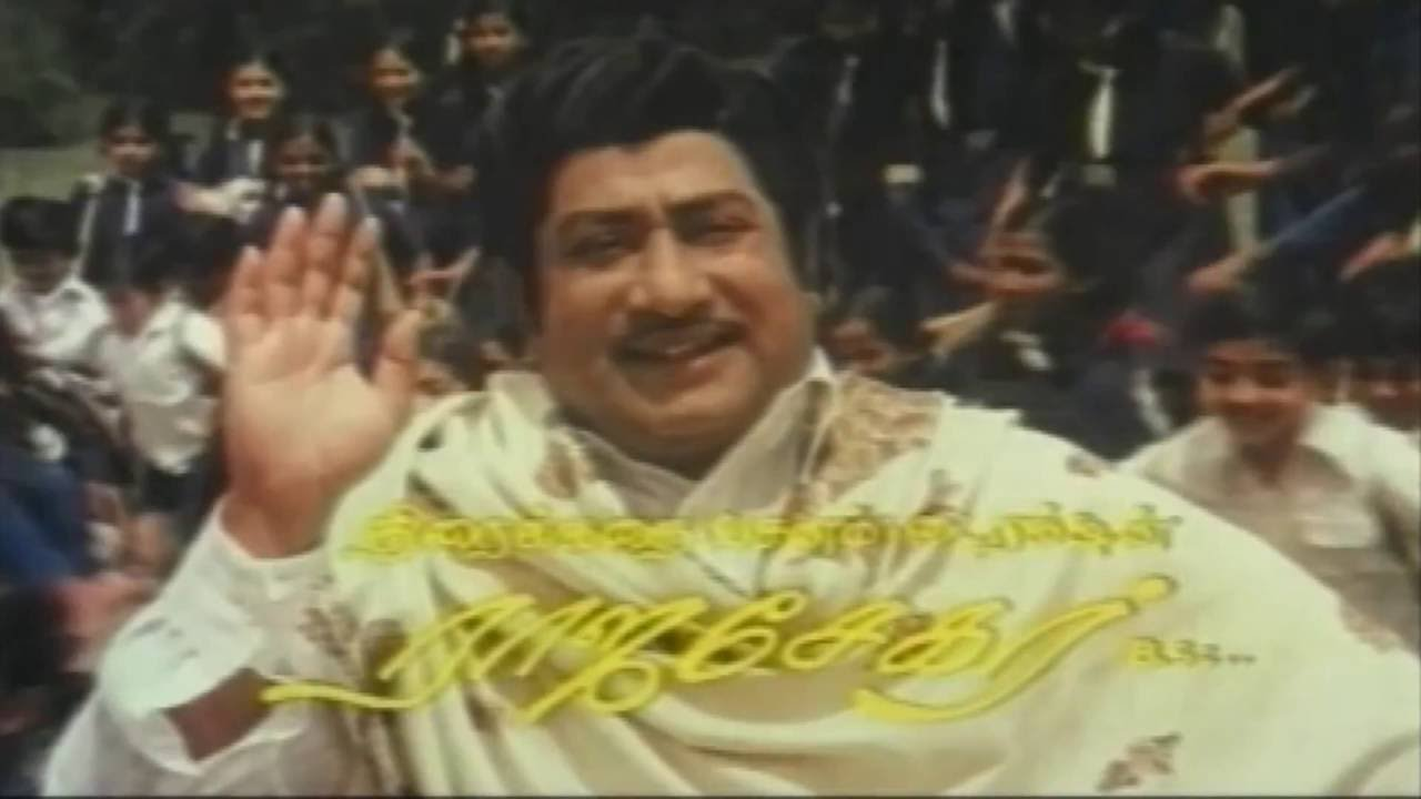 sivajiganeshan play best title roll song