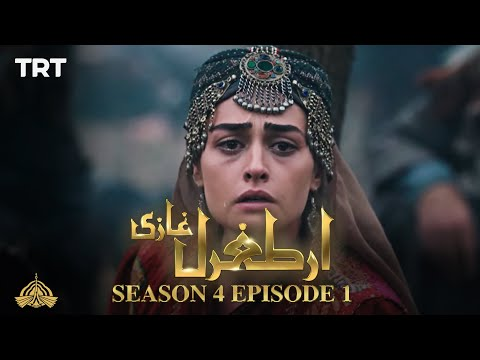 Ertugrul Ghazi Urdu | Episode 1| Season 4