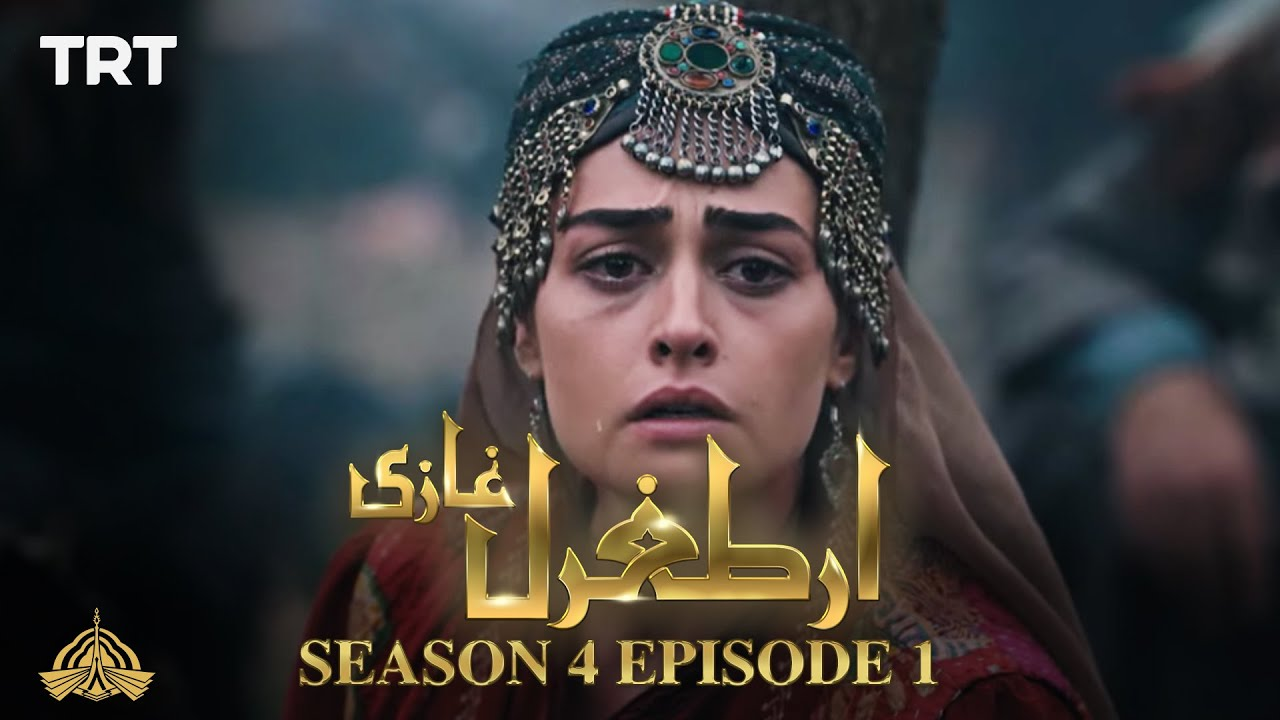 Ertugrul Ghazi Urdu | Episode 1| Season 4