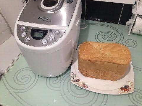 Ekmek Makinesinde  Ekmek Yapımı   Zeyneple Herşey Dahil