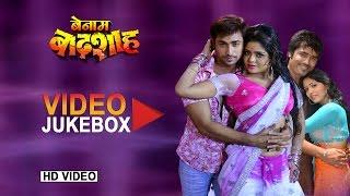 Exclusive : Benaam Badshah [ Full Length HD Video Songs Jukebox ]