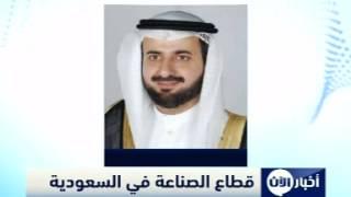 شركة لربط نشاط السعودية الصناعي بدول العالم
