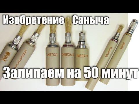 DIY автоматическая масленка - кисточка бывшего токаря второго разряда Сергея Денисова, своими руками