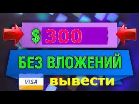 Обзор сервиса Divi Ads. Как в интернете получить от 300$ за уже просмотренную рекламу. Деньги 2020