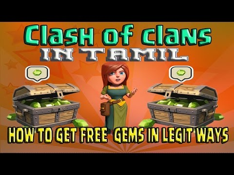 clash of clans free gems in tamil