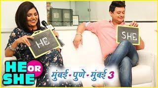 He Or She With Swapnil Joshi & Mukta Barve | Mumbai Pune Mumbai 3