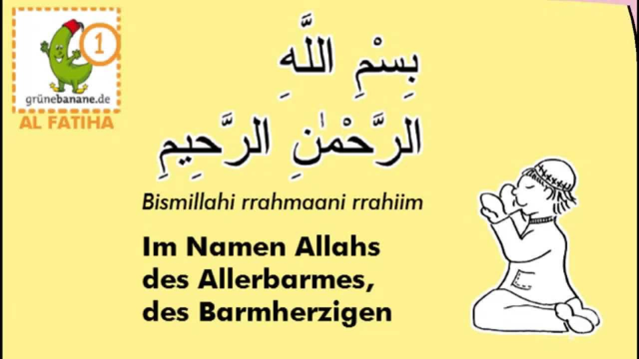 lerne die al fatiha auf arabisch f r kinder youtube. Black Bedroom Furniture Sets. Home Design Ideas