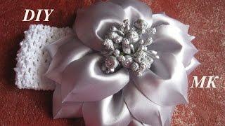 Обьемный цветок Канзаши МК.DIY Как сделать обьемный цветок канзаши