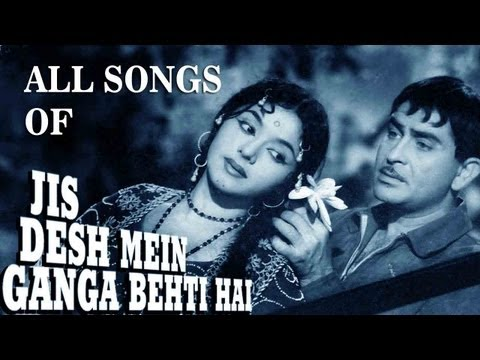 Jis Desh Mein Ganga Behti Hai is listed (or ranked) 12 on the list The Best Raj Kapoor Movies