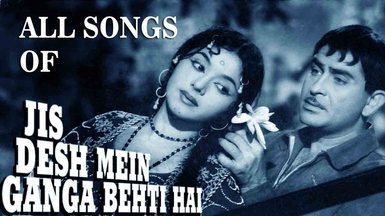 Jis Desh Mein Ganga Behti Hai - Songs Collection - Raj Kapoor - Padmini - Pran