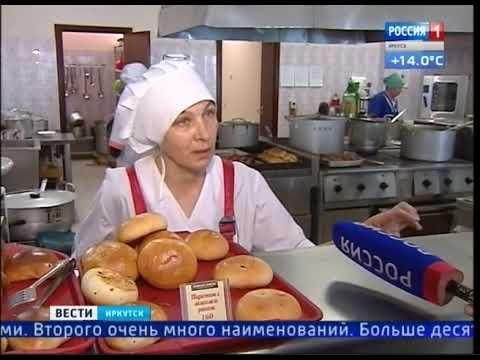 Впервые в Иркутске проходит чемпионат и первенство России по кикбоксингу