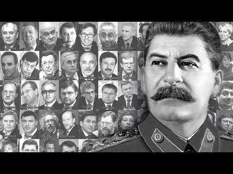 видео: Вся правда о Сталине. Это должен знать каждый!