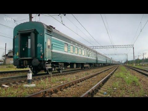 ЧС7-066 с поездом №235 Москва - Феодосия, ст. Столбовая