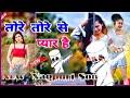 Tore Tore Se Pyar Hai !! NEW NAGPURI SONG . 2020-2021 !! 🎶NAGPURI.R.T