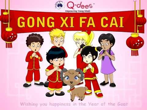 Happy Chinese New Year from Q-dees
