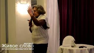 видео Людмила Петрановская: «Опасное поведение — закон подросткового возраста»