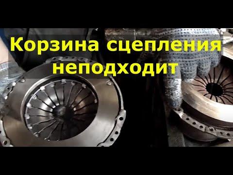 Skoda Octavia 2012 ЗАМЕНА СЦЕПЛЕНИЯ ПРОБЛЕМЫ С НОВЫМ СЦЕПЛЕНИЕМ
