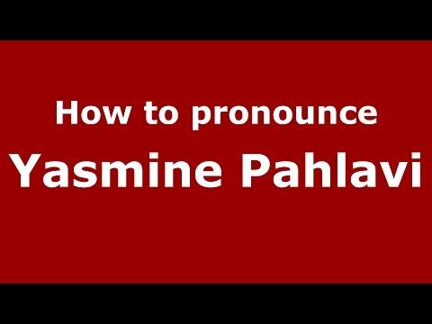 How to pronounce Yasmine Pahlavi (American English/US)  - PronounceNames.com