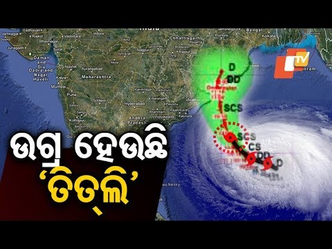 Odisha put on cyclone alert