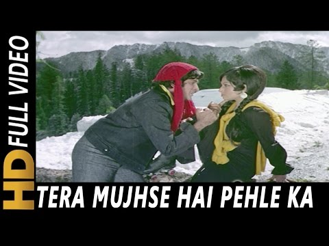 Tera Mujhse Hai Pehle Ka Naata Koi | Kishore Kumar | Aa Gale Lag Jaa 1973 Songs
