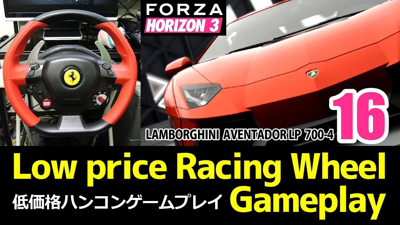 Top Of Lamborghini Xbox One Steering Wheel Hd Fiat World