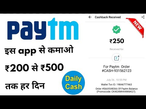 How To Earn Money by Masters Degree App/ Earn Money Online /PayTm Free Cash /Offer Area