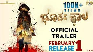 Bhootha Kaala Official Trailer | Anand Ganesh, Rakshita Bangera, Ananya Bhat | Sachin Baada