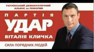 Кличко в Жмеринке 04.10.2012 в 12.00 Площадь Мира