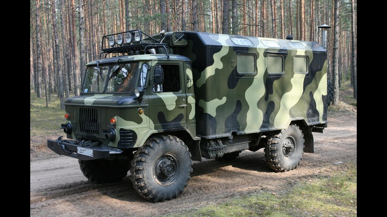 Обзор на Армейский грузовик ГАЗ 66 с Зенитной установкой ЗУ-23-2 .